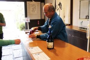 Genkkeikan Sake Brewrey and Museum, Sake Tasting